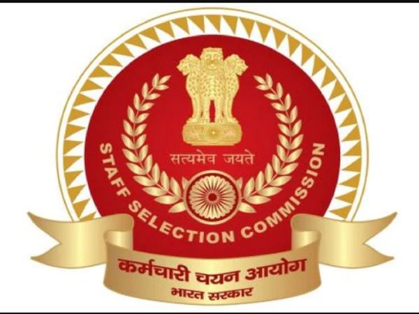 SSC JHT Result 2019 for Paper II