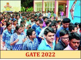 GATE 2022 APPLICATION FORM