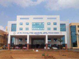 ACSR Medical College Nellore