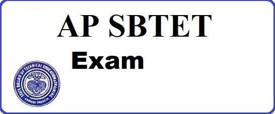 ap sbtet exam 2020