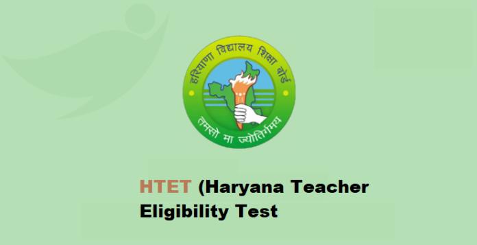 htet - haryana teacher eligibility test