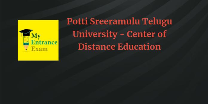PSTU Center for Distance Education