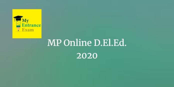 MP Online D.El.Ed.