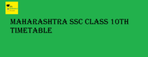 Maharashtra board SSC Timetable