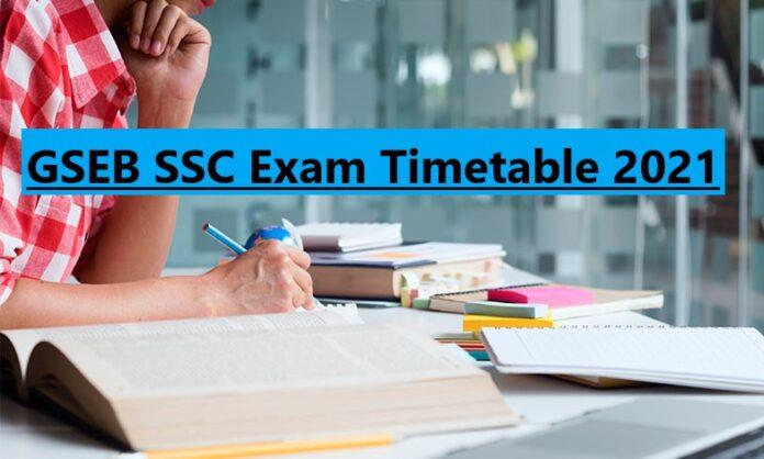 GSEB SSC Exam Timetable
